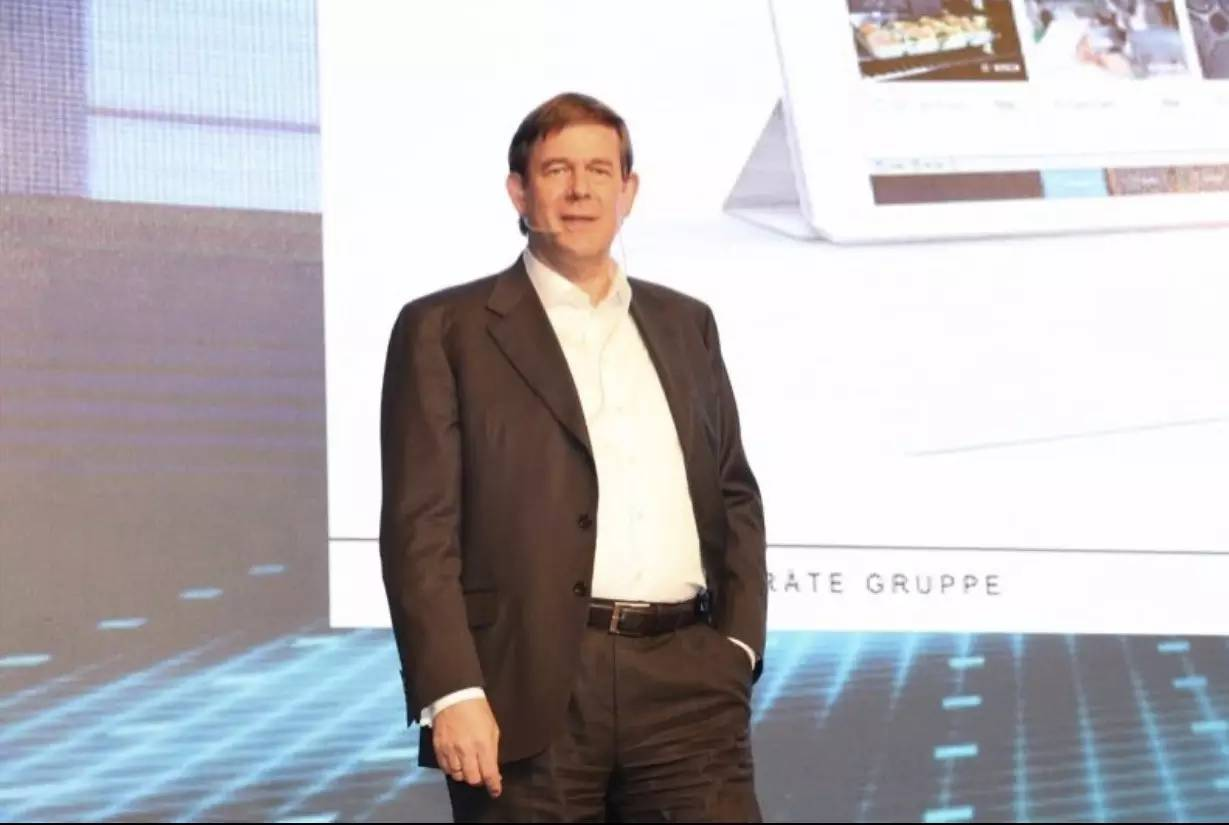 中国家电及消费电子博览会(展会概况)